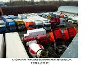 Автозапчасти для грузовиков,  Европа,  Америка,  Корея,  Китай.