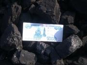 Продам уголь. Уголь марки Т. В наличии.