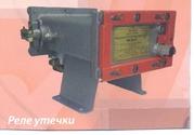 Реле утечки РУ-127/200В и РУ-380/660В.