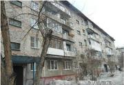 Продажа квартиры в кемерово