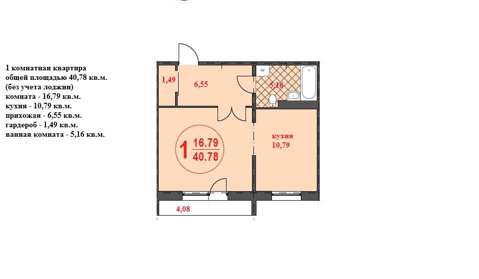 Продается 1-к квартира в Кемерово ЖК