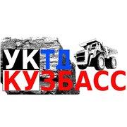 УК ТД «Кузбасс»