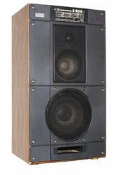 Продаётся акустические системы Radiotehnika S-50B